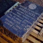 Надгробный камень, найденный при строительстве Рождественской набережной, доставили ко Всесвятскому храму