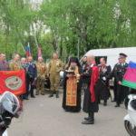 Настоятель Всесвятского храма напутствовал мотоциклистов в поход на Берлин