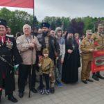 На Берлин! Мотоциклетный марш «Дороги Победы» стартовал в Краснодаре