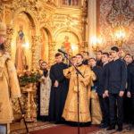 День памяти святителя Иоанна Златоуста – актовый день Екатеринодарской семинарии