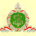 Пасхальное послание Патриарха Кирилла архипастырям, пастырям, диаконам, монашествующим и всем верным чадам