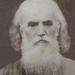 «А мы им поможем молитвой...» Воспоминания о священнике Кирилле Ильяшове